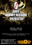 BOØWY SESSION 20201220
