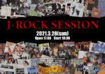J-ROCK SESSION 20210328